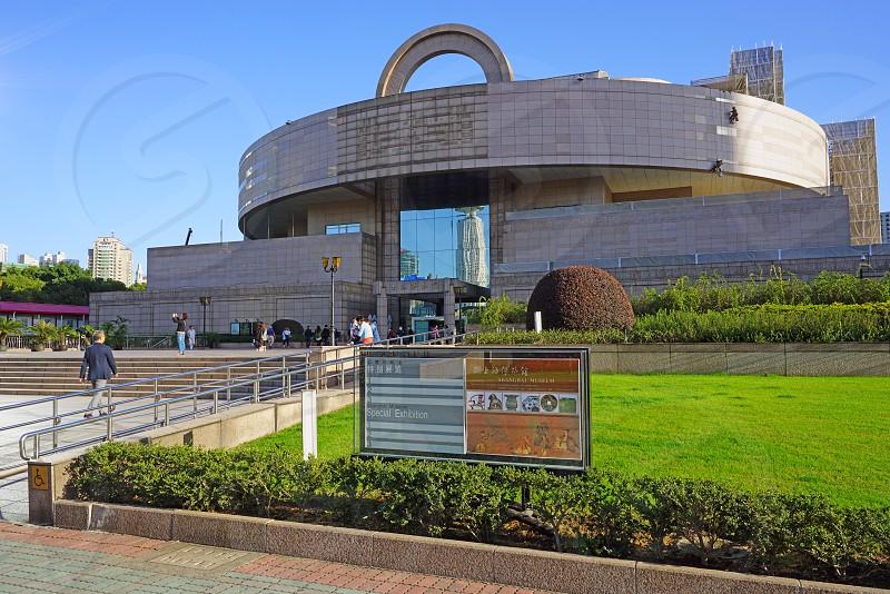 The Shanghai Museum in Shanghai China photo