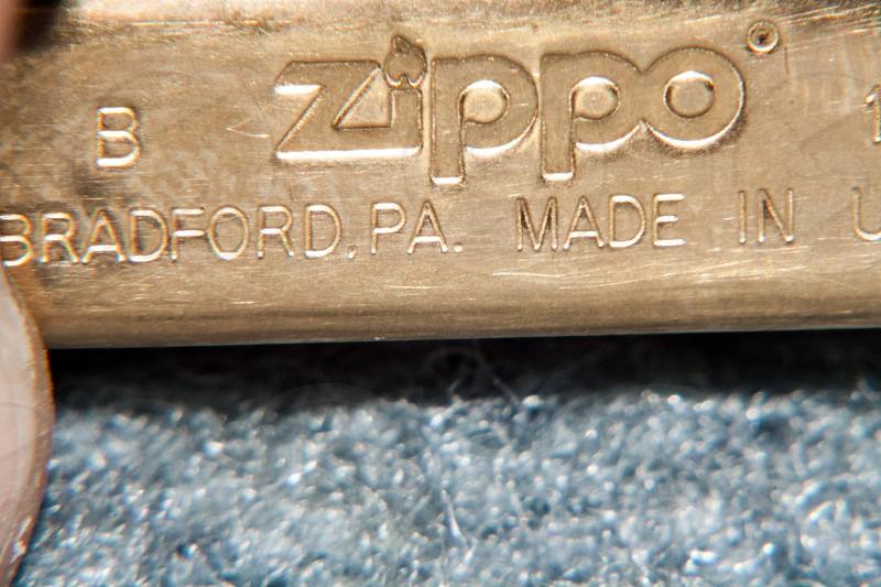 Zippo Macro photo