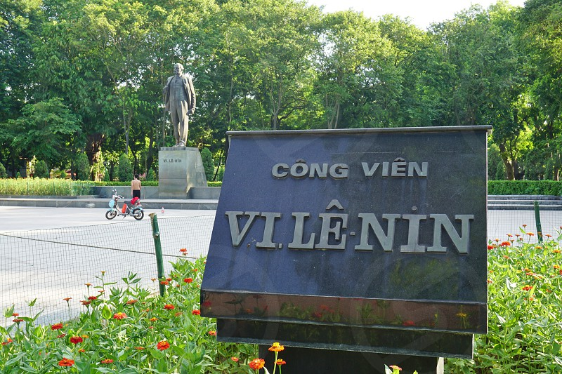 Lenin Park - Hanoi Vietnam photo