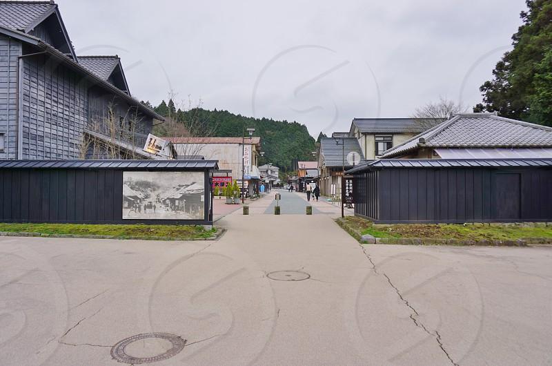 Hakone Tokaido Checkpoint - Hakone Japan photo