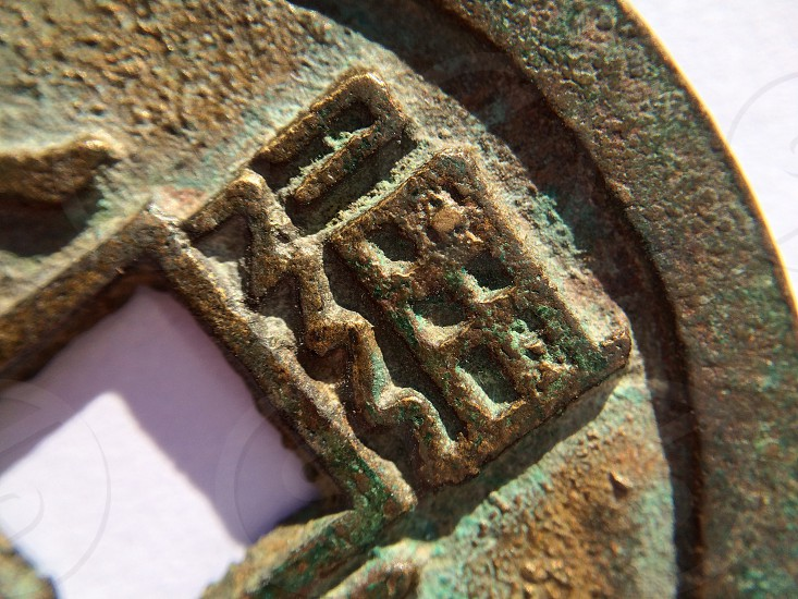 chinese coin photo