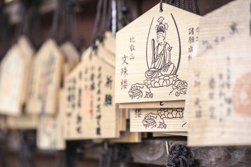 Wooden worship board of Japanese Buddhist temple Enryaku-ji on Mount Hiei near Kyoto photo