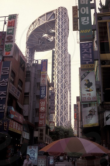 the Jongno Building in the city of Seoul in South Korea in EastAasia.  Southkorea Seoul May 2006 photo