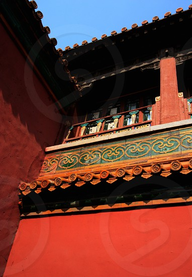 Light Shadows and Patterns in the Forbidden City Beijing China photo