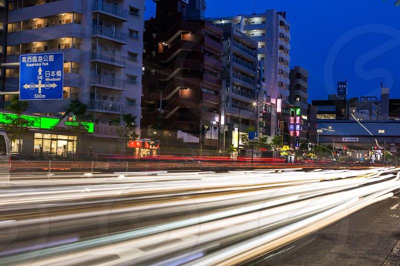 Kasai Tokyo photo