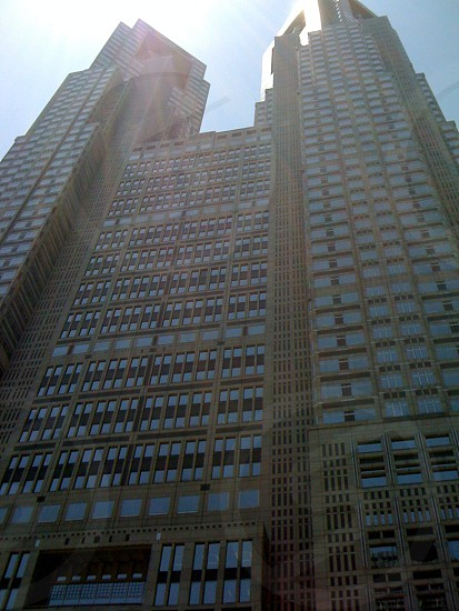 government building in Shinjuku photo