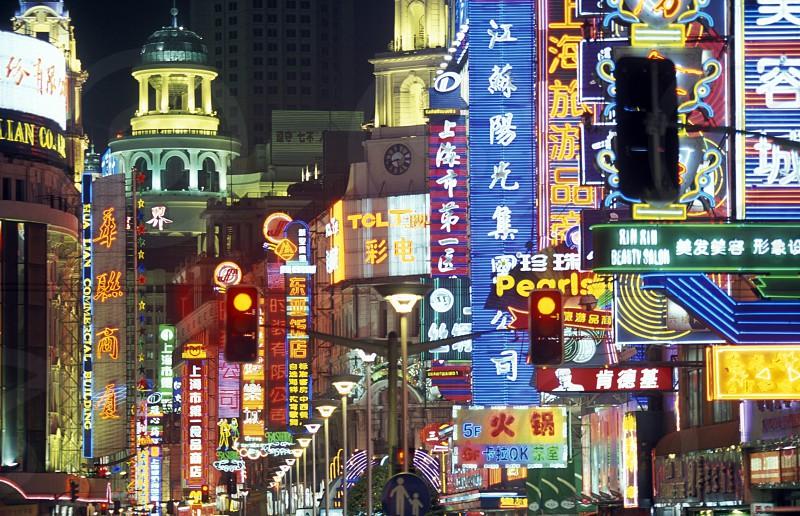CHINA SHANGHAI photo