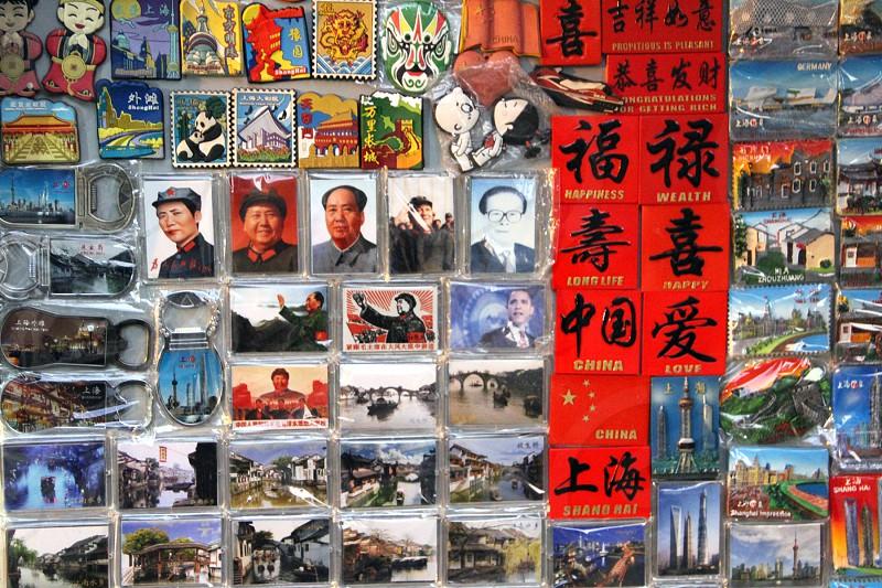 Souvenirs in Shanghai China. photo