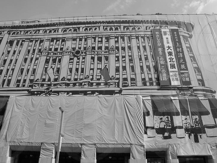 grey building photo