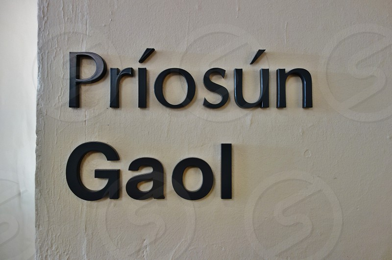Kilmainham Gaol historic prison in Dublin Ireland photo