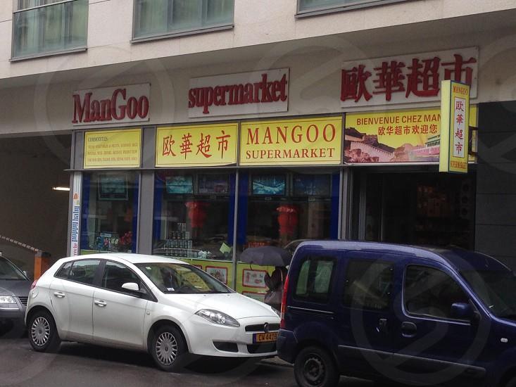 Man-Goo ? hmmmmm photo