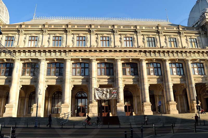 National Museum of Romanian History in Bucharest - entrance photo