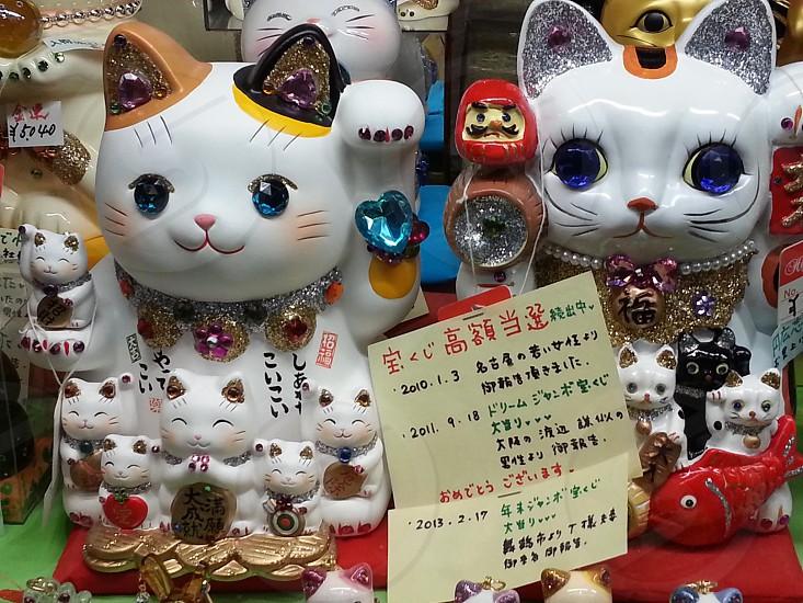 Jeweled beckoning cats (Maneki neko) souvenirs at a shop in Kyoto Japan  photo