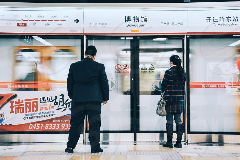 Metro in China Harbin city photo