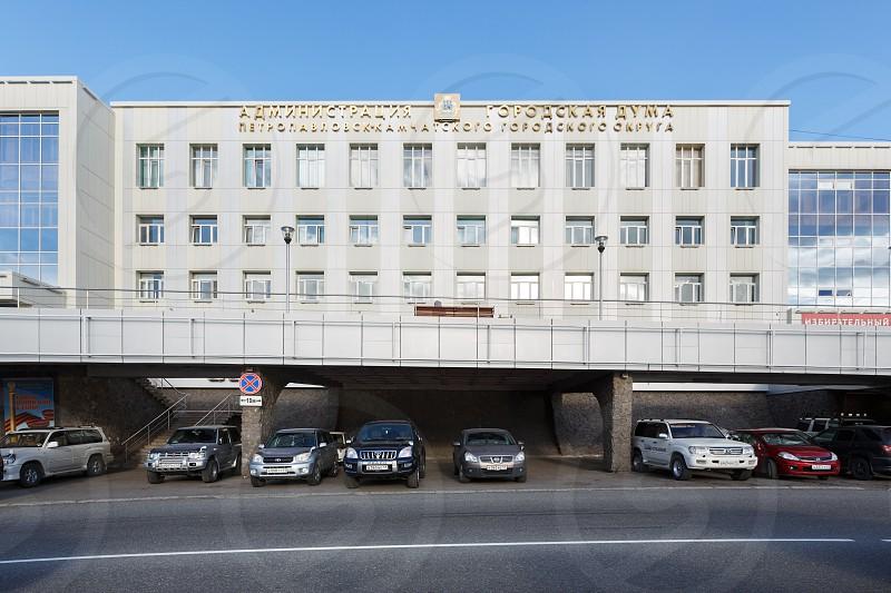 PETROPAVLOVSK-KAMCHATSKY KAMCHATKA PENINSULA RUSSIA - OCT 12 2016: Building of Administration of Petropavlovsk-Kamchatsky City District City Council of Petropavlovsk-Kamchatsky City District photo