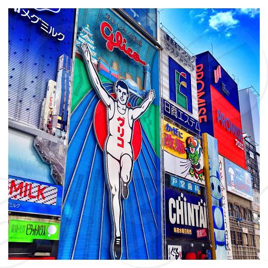 Japan - Osaka Billboard photo