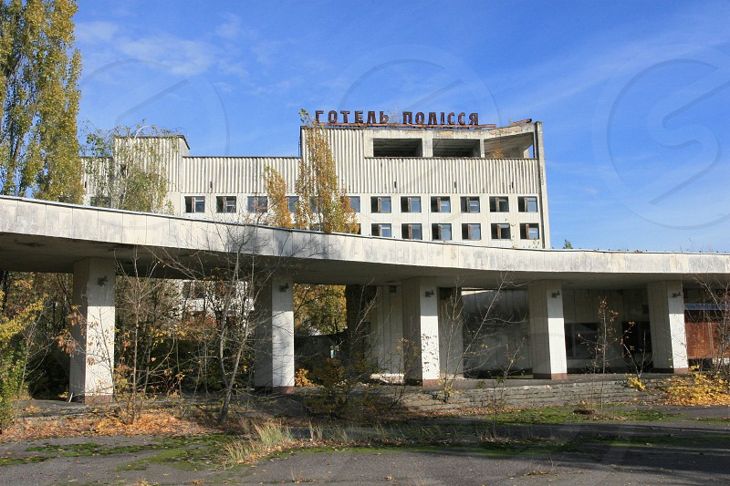 Pripyat - Ivankiv Raion photo
