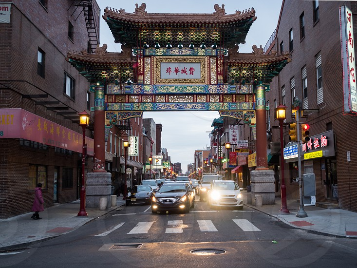 Chinatown Friendship Gate photo