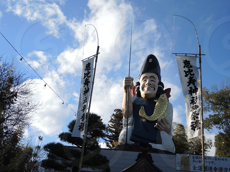 Ebisuthe;god of wealth in Japan photo