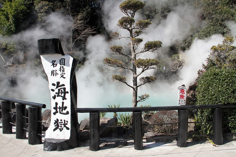 "Umi Jigoku ""hell attraction""in Beppu Kyushu island Japan. photo"