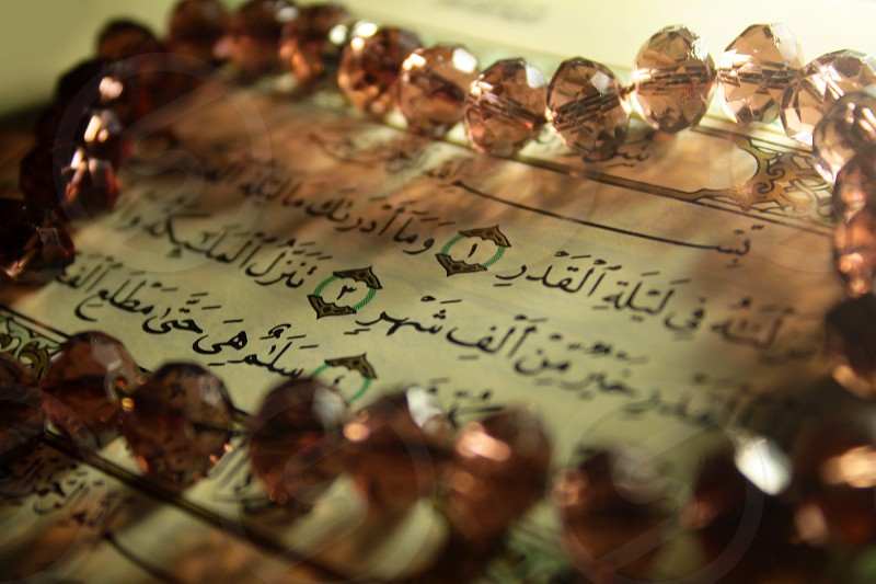 Sūrat al-Qadr (97th sura of The Holy Qur'an) photo