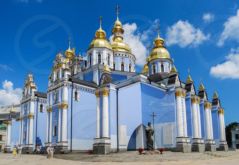 St. Michaels Golden Domes Monastery in Kiev Ukraine. photo