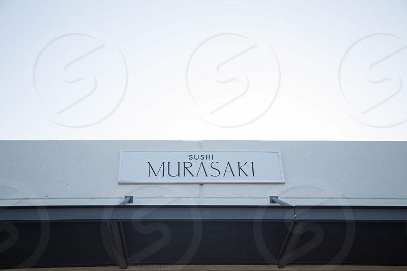 sushi murakasi signage photo