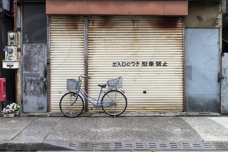 Urban decay in downtown Tokyo. photo