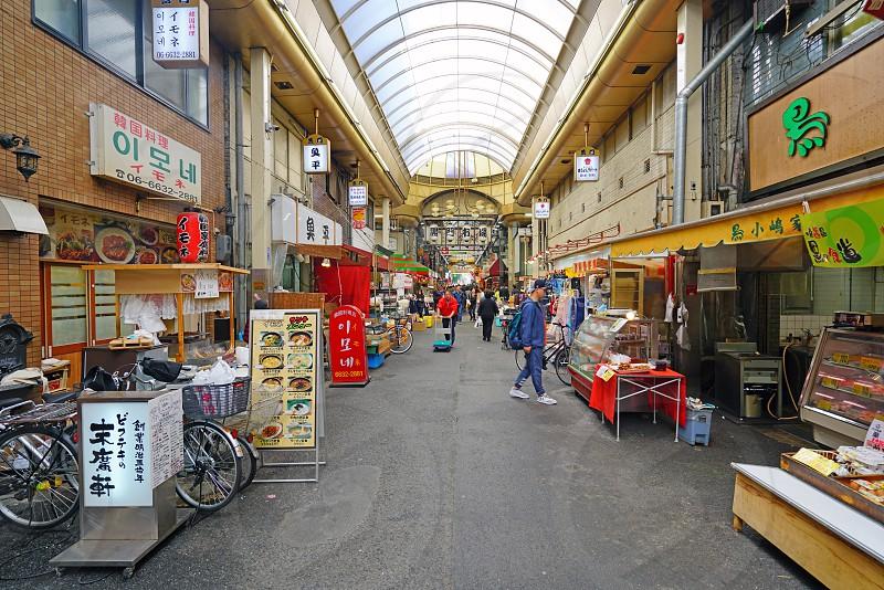 Kuromon Ichiba Market - Osaka Japan photo