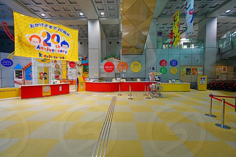 Kids Plaza Osaka - Osaka Japan photo