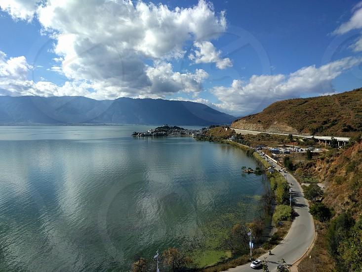 Yunnan China photo