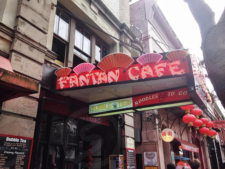 fantan cafe photo