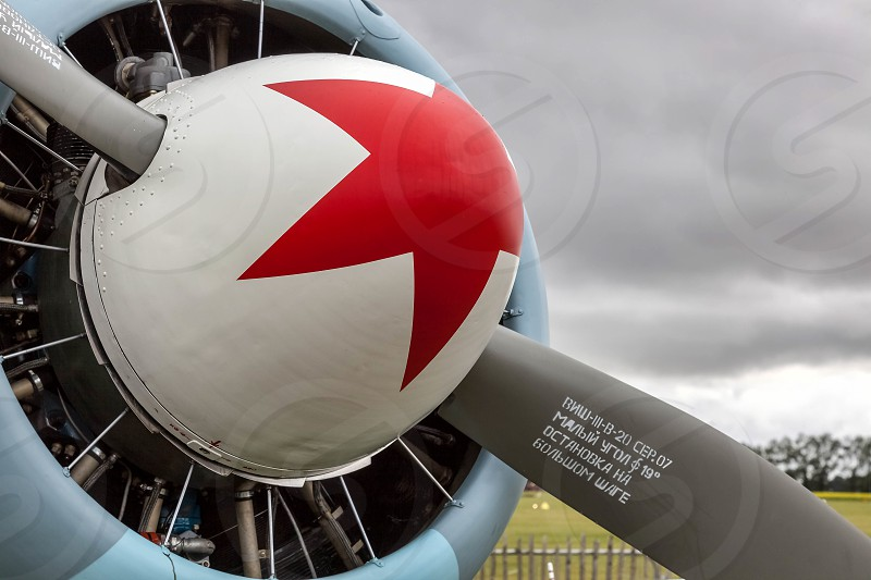 Close-up Propeller of an Old Russian Plane photo