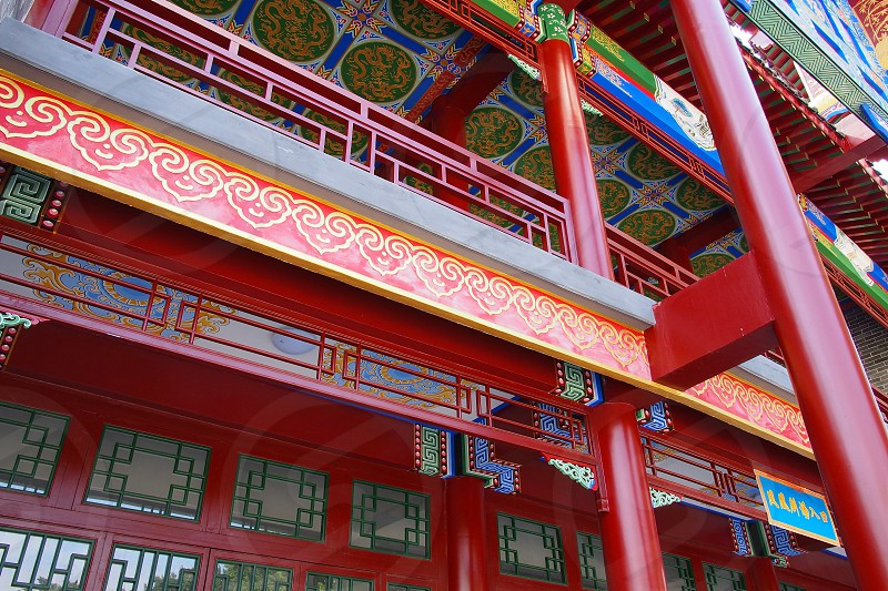 China. Colorful. Perpendicular lines.  photo