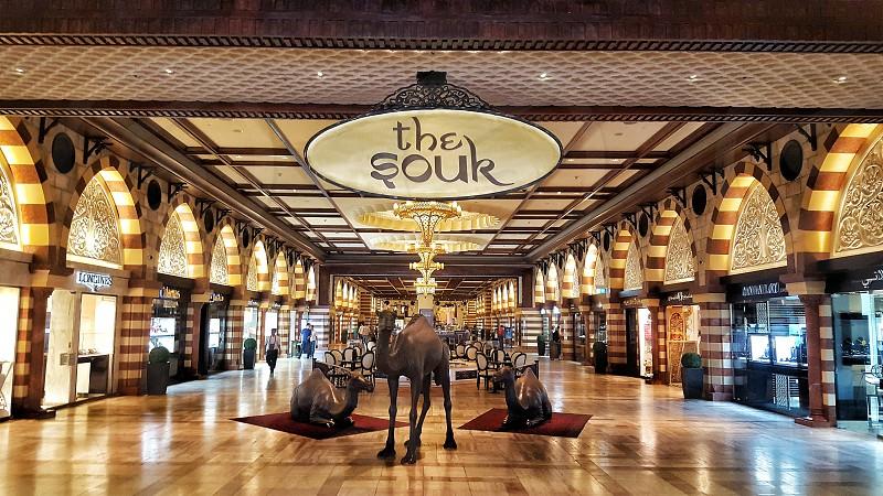 the souk museum photo