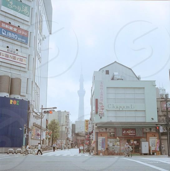white chanomi store sign photo
