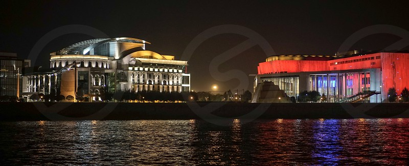 National Theatre and Ludwig Museum Illuminated at Night in Budapest photo
