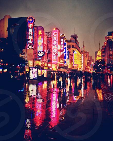 A rainy walk in Beijing  photo