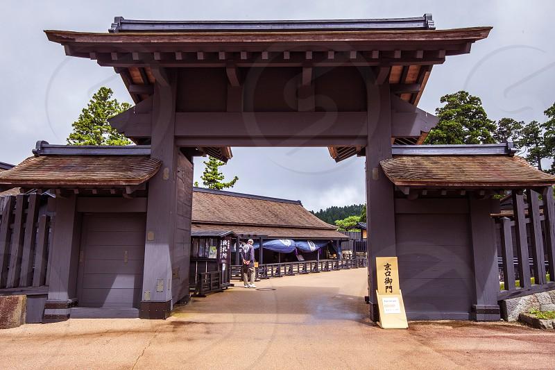 Hakone Tokaido Checkpoint photo