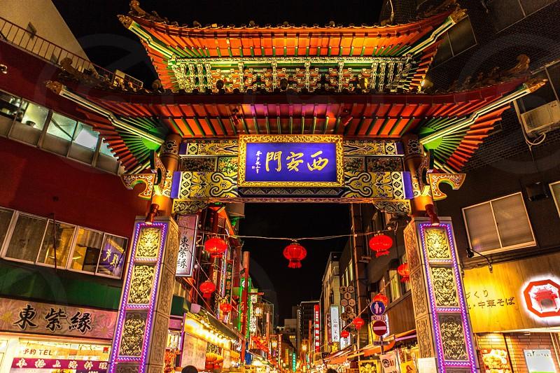 南京町。 photo