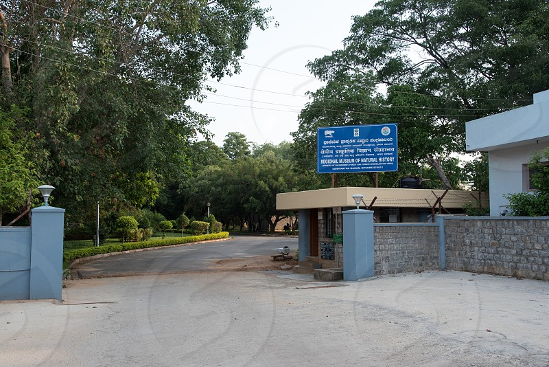 The actual museum itself is located in the midst of a vast forest like area which is covered by the compound wall and gate shown in 3 of the pictures. We do not have a property release for this photo
