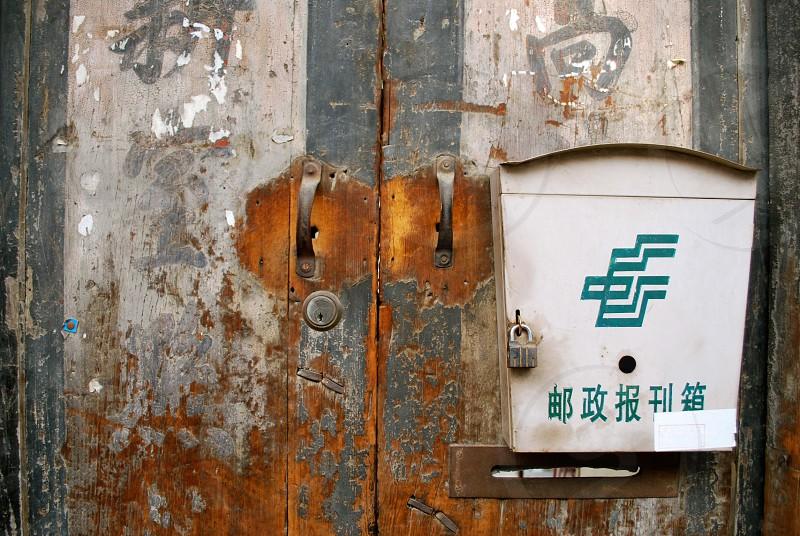 You've got mail - Beijing China photo
