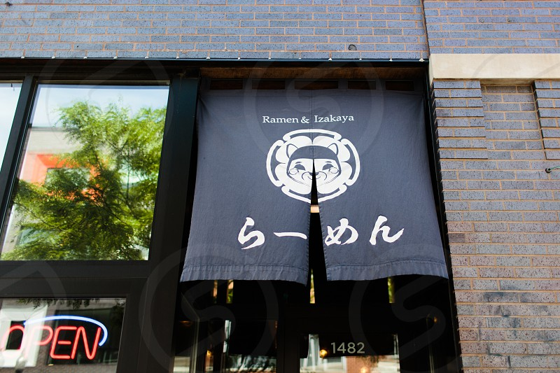 Kizuki Ramen + Izakaya Chicago Restaurant Zagat Wicker Park photo