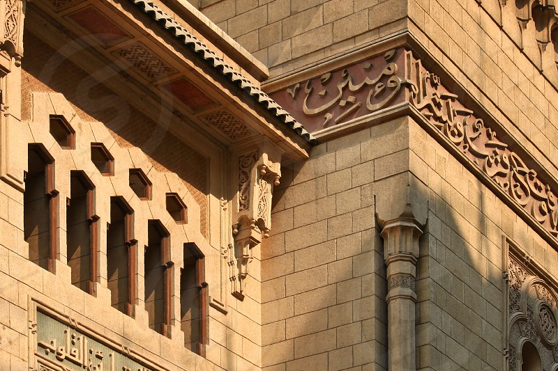 Close up shot to one building upper corner details of AlFath mosque Cairo Egypt photo