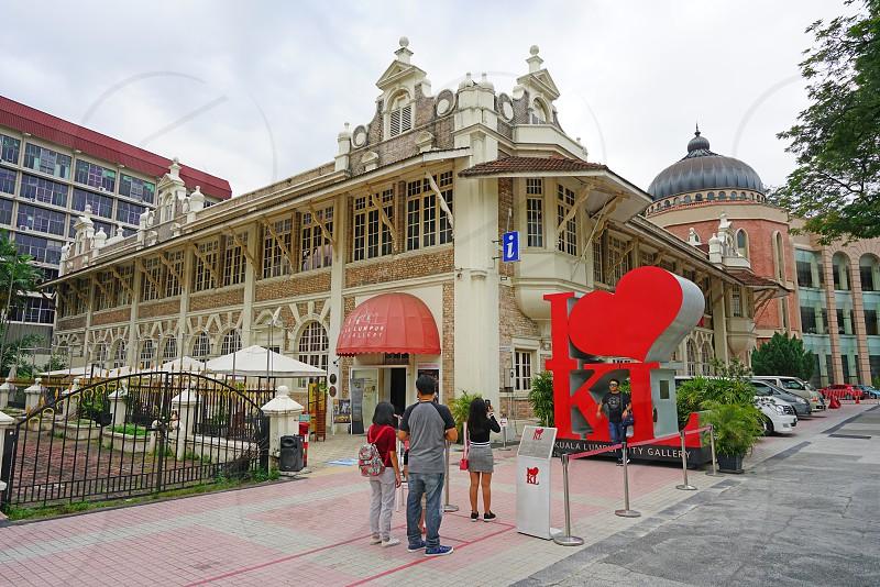 Kuala Lumpur City Gallery in Malaysia photo