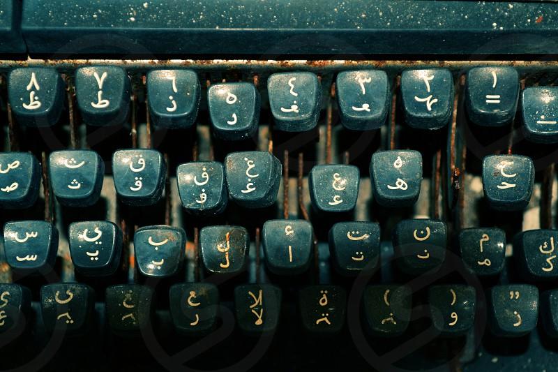 Iraqi Embasy typewriter Berlin photo
