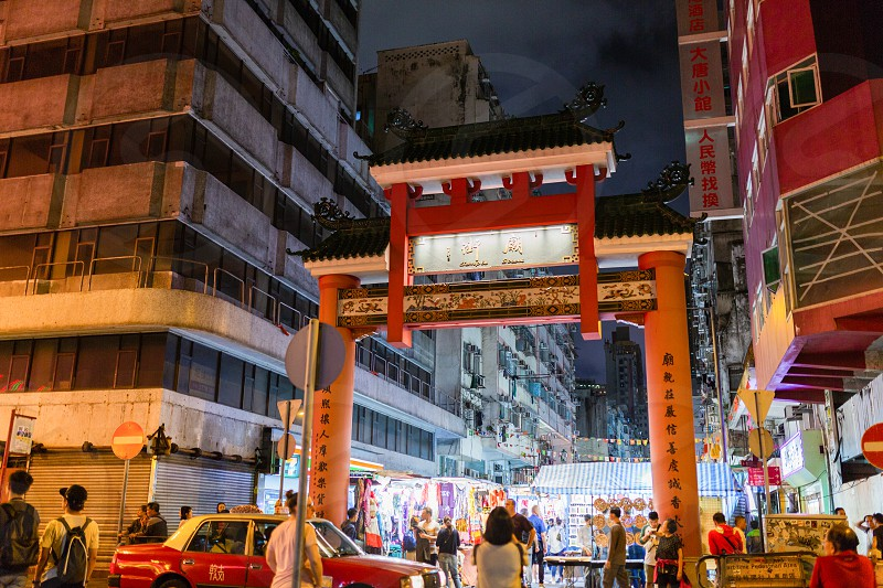 Hong Kong night market at Temple Street photo