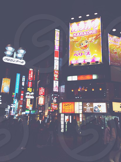 after dark; city lights; Shibuya; Tokyo; Japan; travel; globetrotter photo