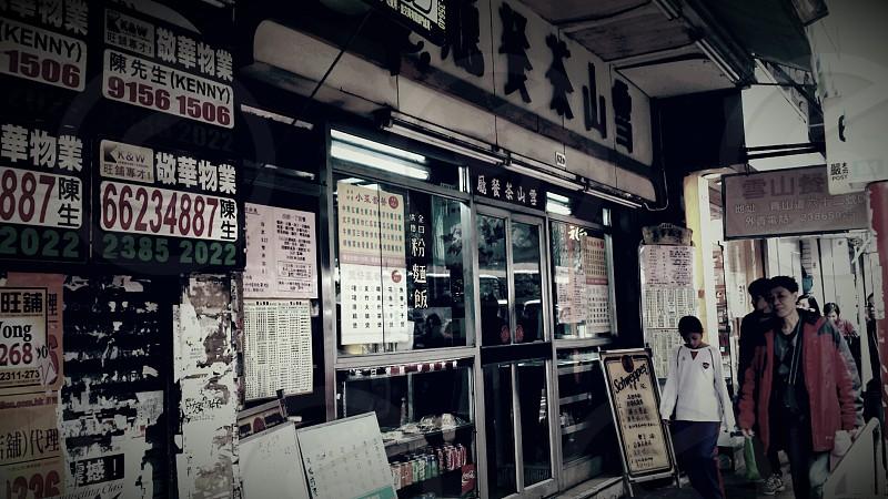 Hong Kong Shamshuipo Street photo