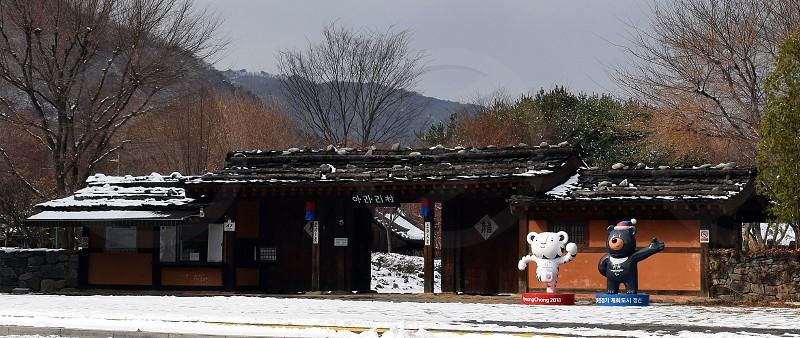 Olympics ready temple in Jeongseon Korea photo